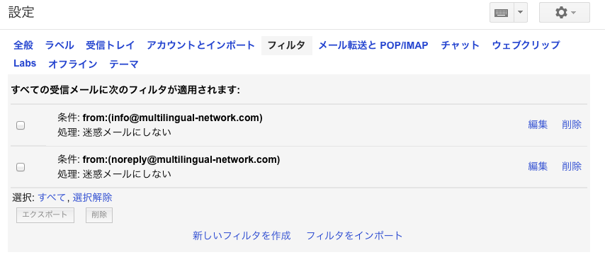 jp-gmail