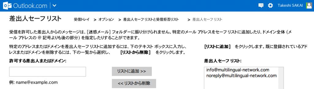 jp-hotmail