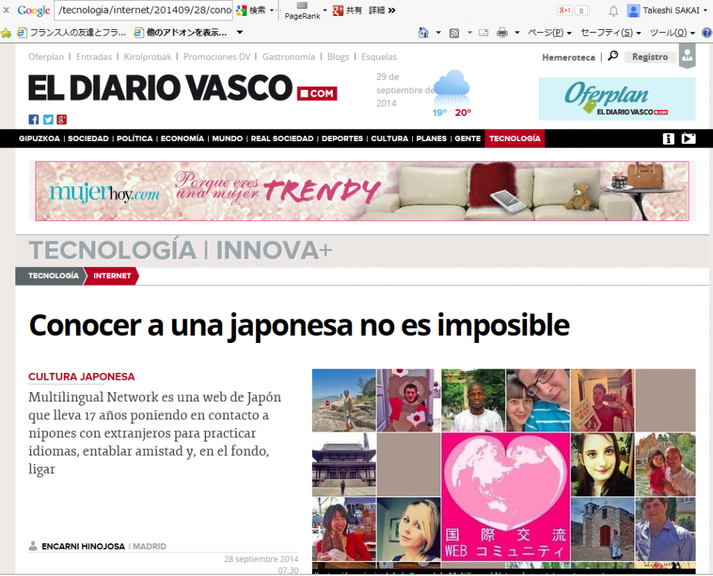 diariovasco